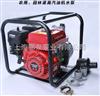 QGZ移动式汽油机自吸泵