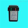 BC5/2标准电池
