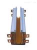 4极复合型滑触线