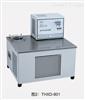THXD系列袖珍型低温恒温槽(旋转式粘度计专用恒温槽)