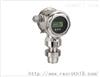 德國E+H 靜壓液位計 德國原裝正品價格優惠