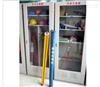 WBF-III智能安全工具柜