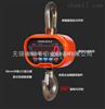 增强型电子吊秤