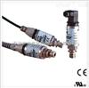 1200/1600系列 美国GEMS(捷迈)压力传感器1200系列