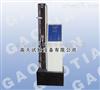 GT-L拉力试验机/拉力机/万能材料试验机