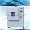 GT-TL-80老化试验箱/换气式老化试验箱/高温老化箱