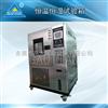 高低温湿热交变试验箱/GT-TH-S型/GT-T-S型/湿热交变试验箱
