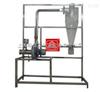 BP-CC/XF旋风除尘实验装置|环境工程学实验装置