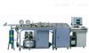 BPCS-D电气伺服比例控制测试实验台|电液比例伺服实验台