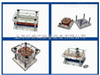 BPMJ002彩色透明冲压模具|模具专业实训室系列