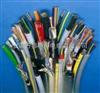 DCS系统专用电缆