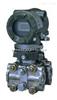 EJA310A-DLS4A-92DA/NS1绝对压力变送器/横河行业L先销售