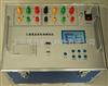 三通道助磁直阻测试仪