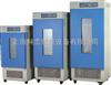 LRH-250F上海一恒 LRH-250F 生化培养箱 生化箱 微生物培养箱