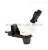 LEICA S6徕卡体视显微镜