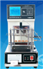 SYD-2806H-1全自动树脂类软化点试验器