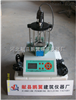 江苏沥青软化点测定仪厂家