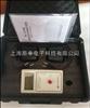 数显新款表面电阻测试仪SL-030B德国施莱德施莱德
