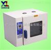 优质新型药材烘干机,小型干燥箱