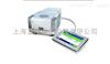 HX204水分测定仪,卤素水分测定仪,食品行业防水秤