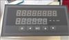 XSN/C-HL1B2S2V0数显表
