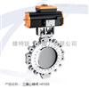 HP300EBRO依博罗三偏心蝶阀用于气、液体开关和调节