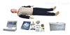 KAH/CPR680溺水急救模型 CPR680