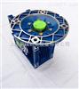 NMRV075紫光蝸桿減速機