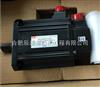 APM-SE15ANK2串型19位高精度编码器LS伺服电机