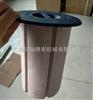 LS750液氮罐塞子
