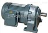 GH28-400W-30S湖北荆州干燥设备常用万鑫齿轮减速机