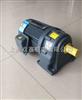 GH28-400W-120S常州干燥设备粉碎设备匹配万鑫齿轮减速马达