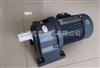 GH32-1500W-40S卧式万鑫齿轮减速马达1500W-40S安徽蚌埠玻璃机械行业大量需求