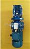 UDL/RV050-10-0.55KW流水线动力设备用无极调速蜗轮蜗杆减速机