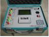 沈阳特价供应LCBZ-530变压器变比测量仪