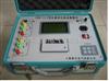 成都特价供应GWB-III变压器变比组别测量仪