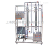 THZY106离子交换实验装置环境工程实验装置系列