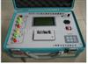 上海特价供应HZZB-202变压器变比组别测量仪