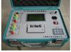 银川特价供应HTBC-H变压器变比组别测量仪