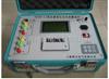 济南特价供应BOBC-Ⅱ全自动变压器变比测试仪