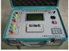 沈阳特价供应MS-100B全自动变压器变比测试仪