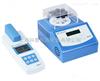 DGB-401上海雷磁 DGB-401 氨氮COD总磷快速测定仪 多参数水质分析仪