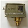 上海远东仪表厂防爆型差压控制器D502/7D