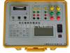 西安特价供应BYRL-V变压器特性测试仪