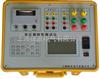成都特价供应HTRS-V变压器特性测试仪