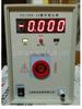北京特价供应CS149X-10数字高压表