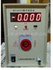武汉特价供应MS1850A 数字高压表