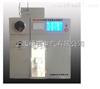 沈陽特價供應BSL2005型石油產品蒸餾自動測定儀