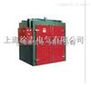 杭州特价供应SMFW100电机浸漆烘干机