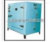 银川特价供应SDHX温度自动控制烘箱